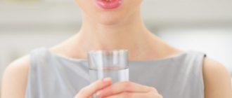 Пьет лекарства
