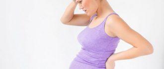 Частое мочеиспускание у беременной 226