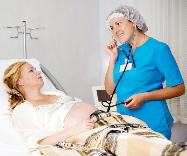 Госпитализация беременной