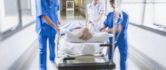 Беременность госпитализация