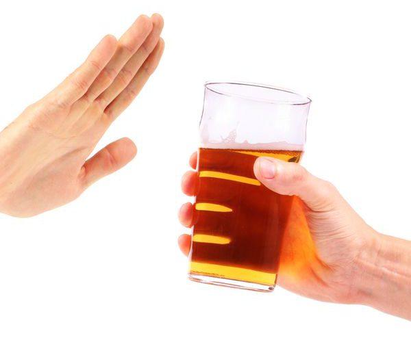 Нельзя алкоголь